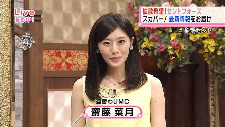 saitonatsuki20150819_03.jpg