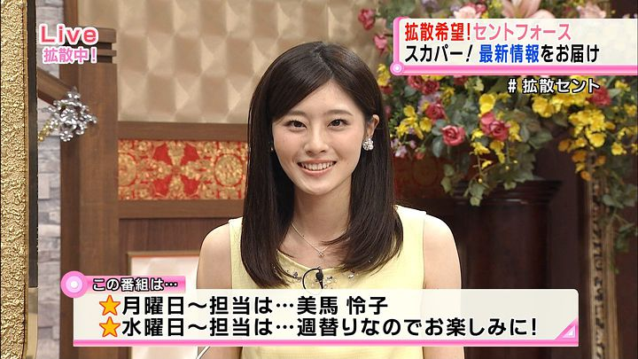 saitonatsuki20150819_05.jpg
