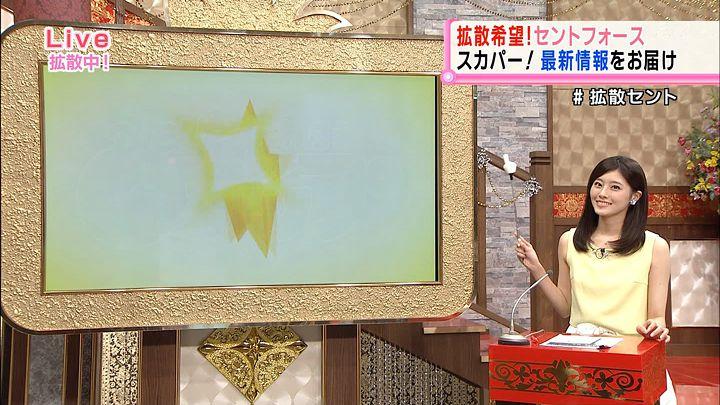 saitonatsuki20150819_06.jpg