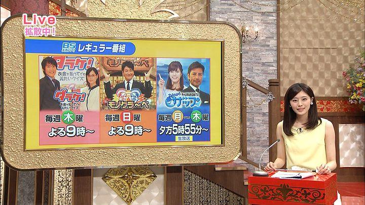 saitonatsuki20150819_07.jpg