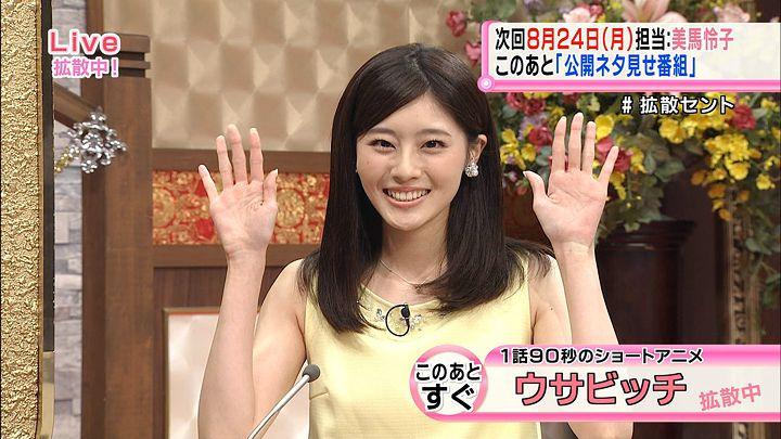 saitonatsuki20150819_13.jpg