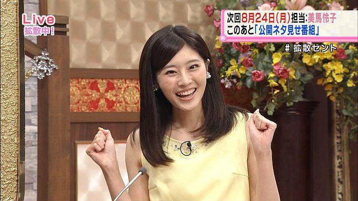 saitonatsuki20150819_14.jpg