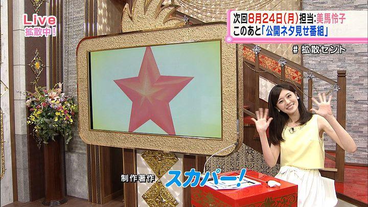 saitonatsuki20150819_15.jpg
