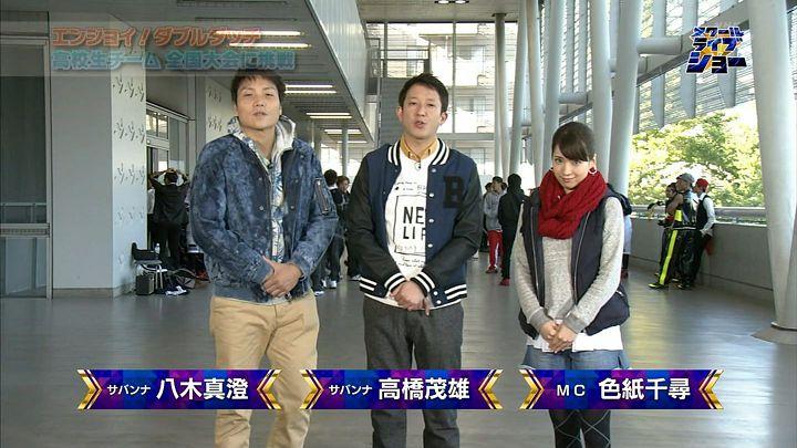 shikishi20141226_02.jpg