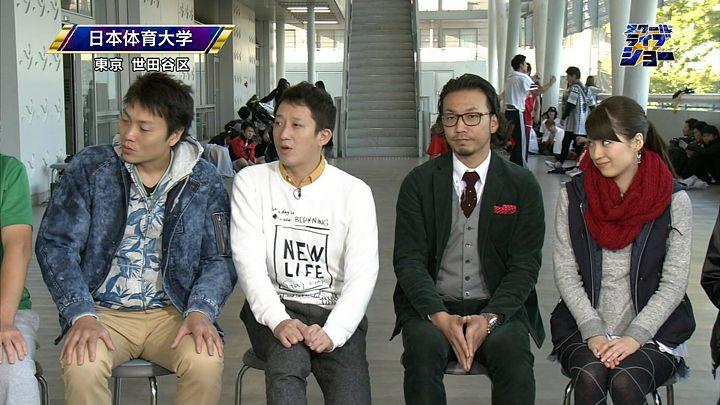 shikishi20141226_10.jpg