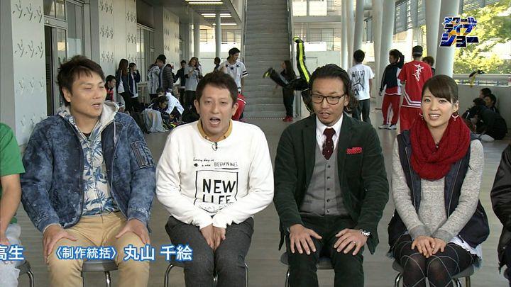 shikishi20141226_12.jpg