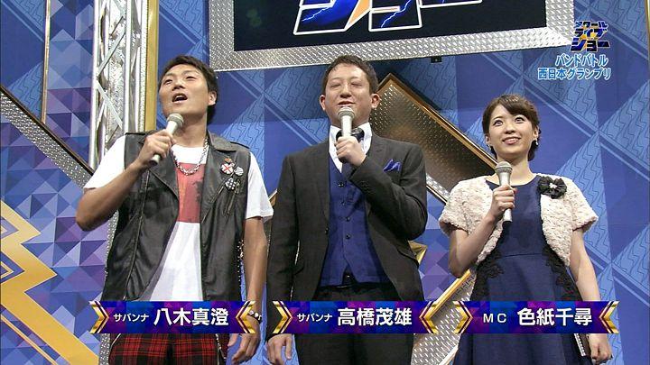 shikishi20150130_01.jpg