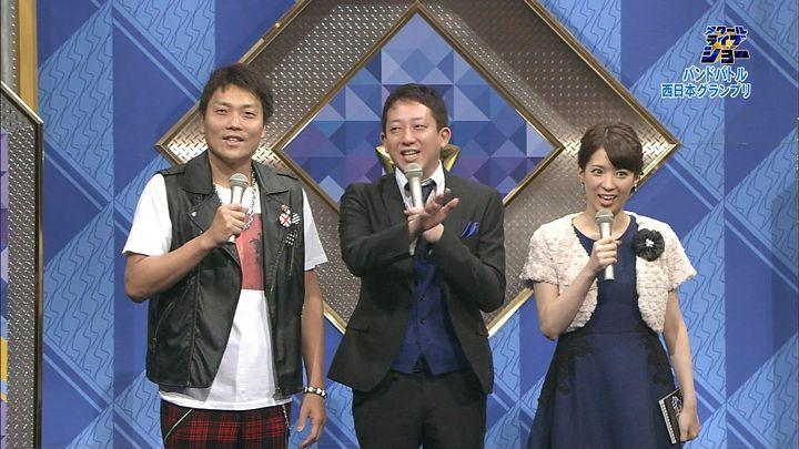 shikishi20150130_02.jpg