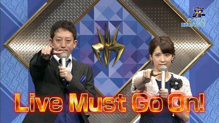 shikishi20150130_09.jpg