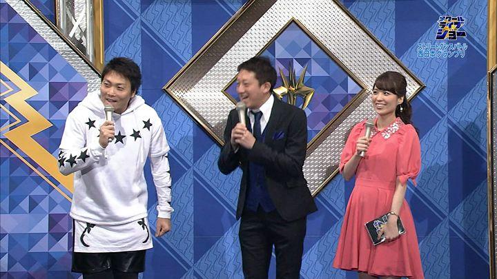shikishi20150220_01.jpg