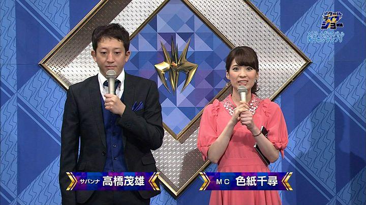 shikishi20150227_01.jpg