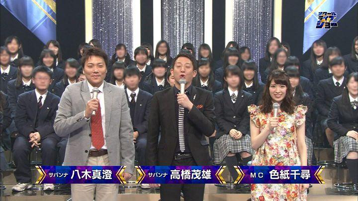 shikishi20150327_01.jpg