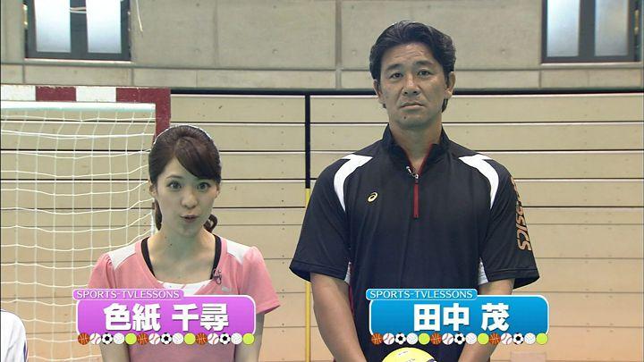 shikishi20150607_04.jpg