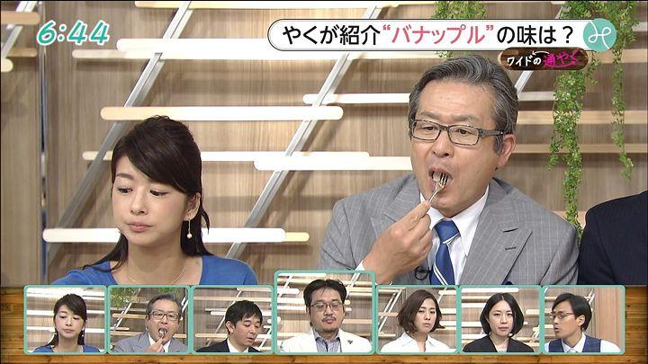 shono20150430_16.jpg