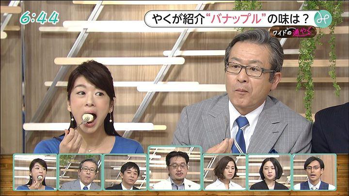 shono20150430_18.jpg