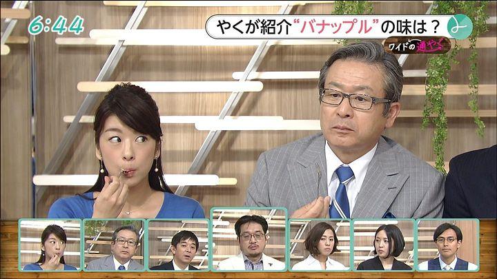 shono20150430_19.jpg