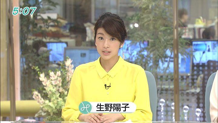 shono20150609_07.jpg