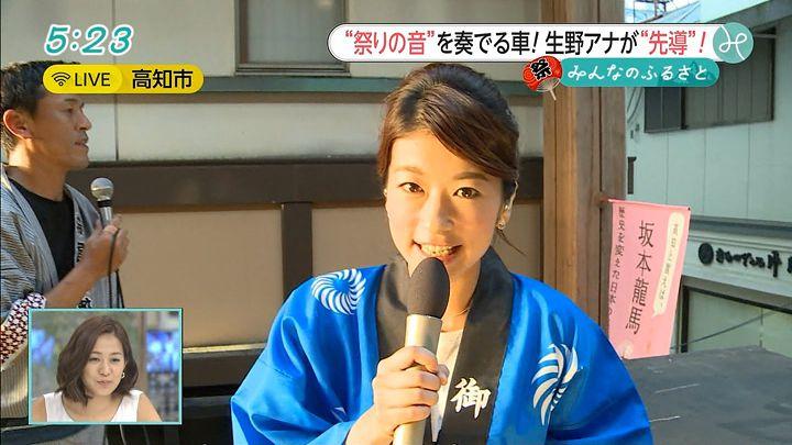 shono20150811_04.jpg