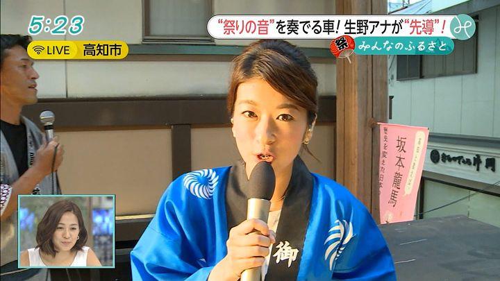 shono20150811_05.jpg