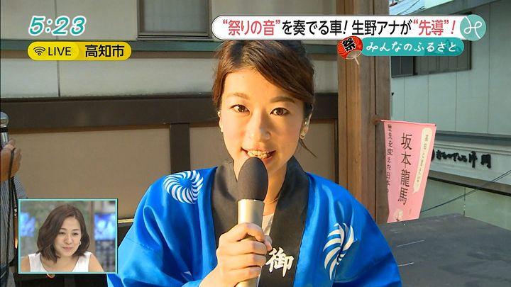 shono20150811_06.jpg