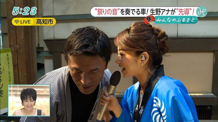 shono20150811_08.jpg