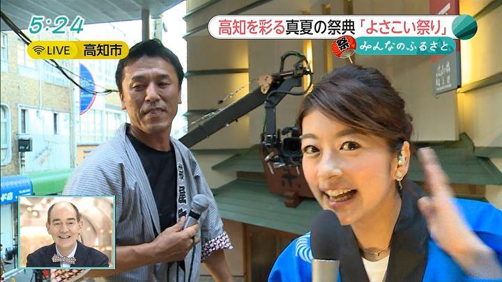 shono20150811_09.jpg