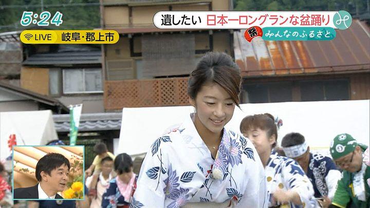 shono20150812_07.jpg