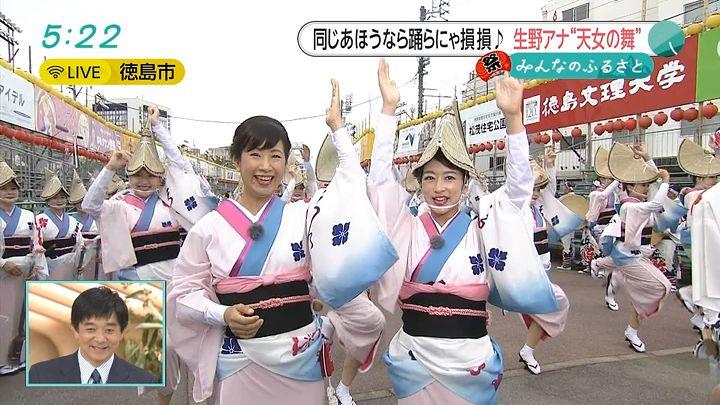 shono20150813_04.jpg