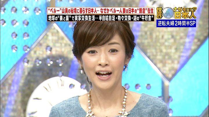 sugisaki20141229_04.jpg