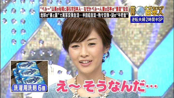 sugisaki20141229_08.jpg