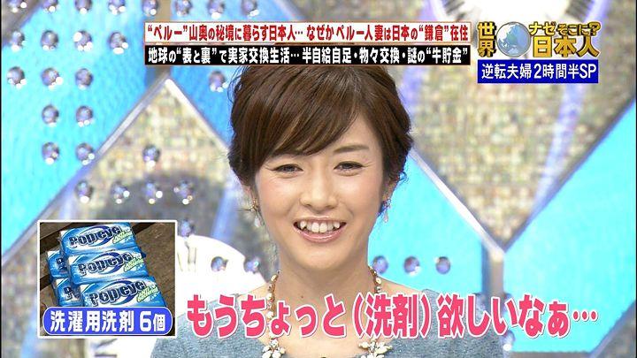 sugisaki20141229_10.jpg