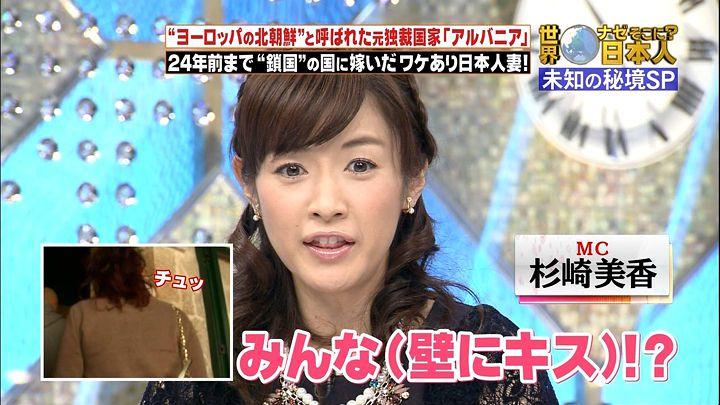sugisaki20150112_01.jpg