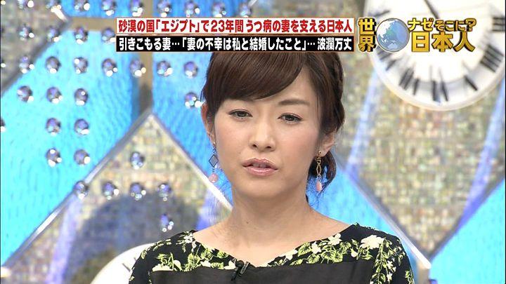 sugisaki20150126_02.jpg