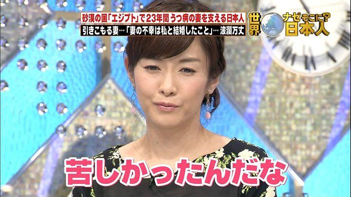 sugisaki20150126_04.jpg