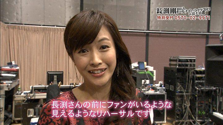 sugisaki20150816_29.jpg