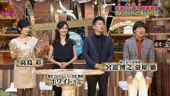 takashima20150114_01.jpg