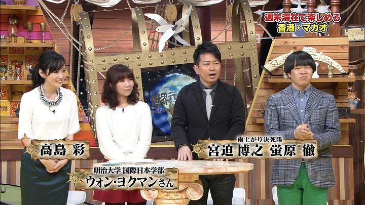 takashima20150121_01.jpg