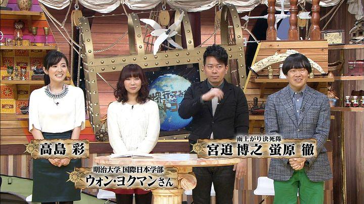 takashima20150128_01.jpg