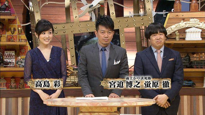 takashima20150204_01.jpg