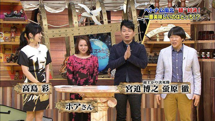 takashima20150211_01.jpg