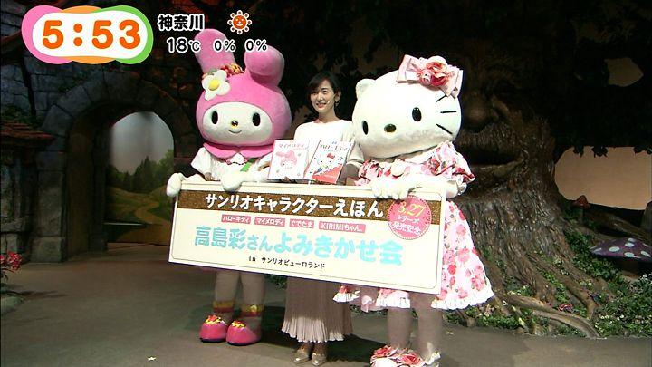 takashima20150327_01.jpg
