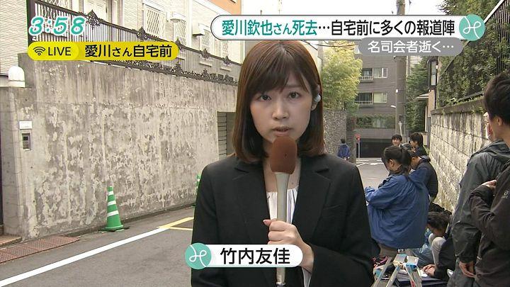 takeuchi20150417_07.jpg