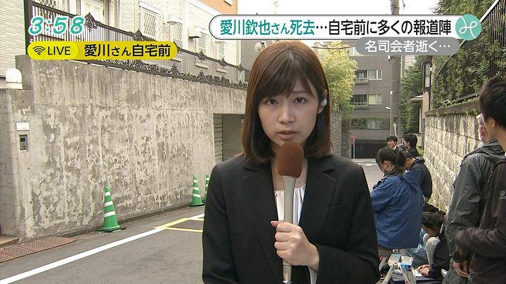 takeuchi20150417_09.jpg