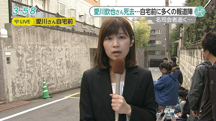 takeuchi20150417_10.jpg