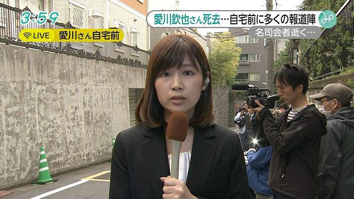 takeuchi20150417_11.jpg