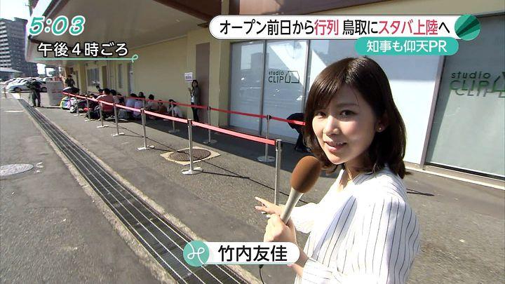 takeuchi20150522_02.jpg