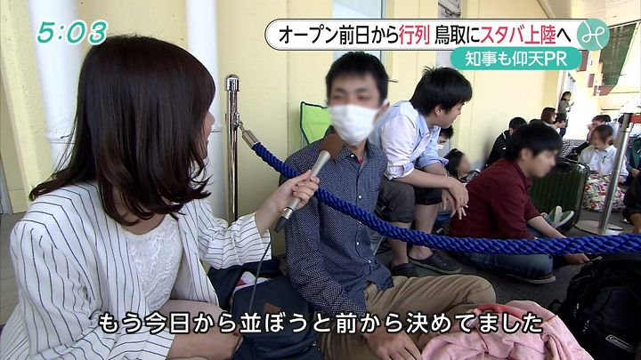 takeuchi20150522_03.jpg