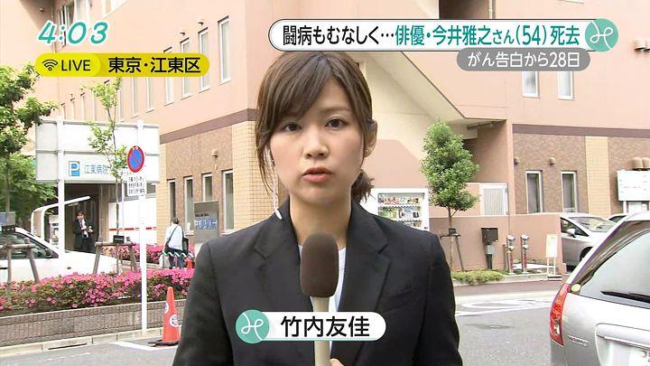takeuchi20150528_02.jpg