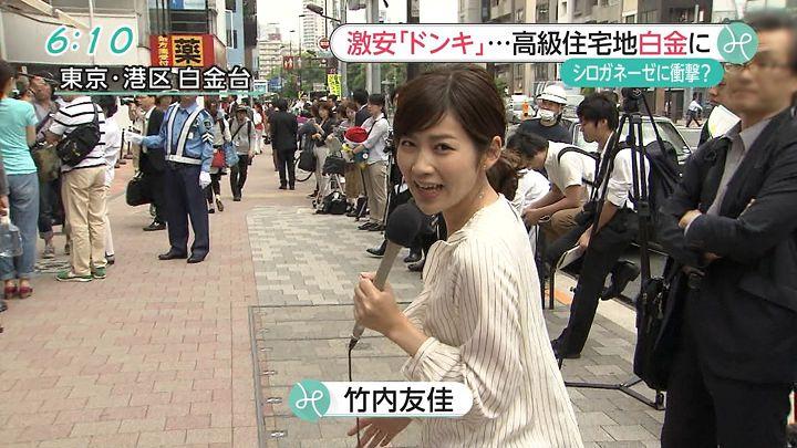 takeuchi20150529_01.jpg