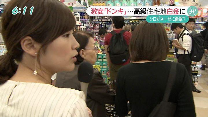 takeuchi20150529_05.jpg
